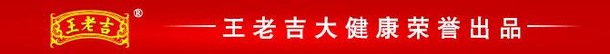 湖南吉智亚虎老虎机国际平台亚虎国际 唯一 官网