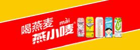 麦麦哒(北京)饮品亚虎国际 唯一 官网