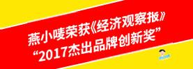 麦麦哒(北京)饮品优德88免费送注册体验金