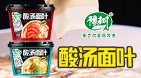 河南豫树食品优德88免费送注册体验金