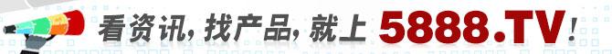 火爆食品饮料招商网