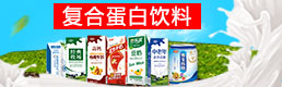 石家庄百事利饮品亚虎国际 唯一 官网