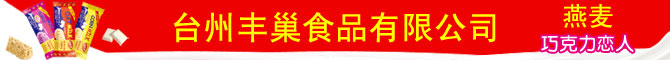 台州丰巢亚虎老虎机国际平台亚虎国际 唯一 官网