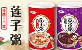 唐山鑫汇食品优德88免费送注册体验金