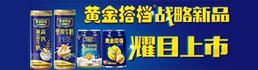 香级乐食品优德88免费送注册体验金