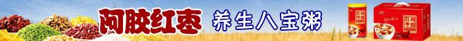 山临沂尚友食品优德88免费送注册体验金
