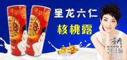 河北沃源饮品亚虎国际 唯一 官网