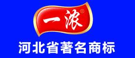 沧州金利源饮料优德88免费送注册体验金