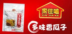 秦皇岛爱果亚虎老虎机国际平台亚虎国际 唯一 官网
