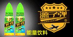 孟州市粒汁健饮品亚虎国际 唯一 官网