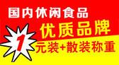 益阳林里香亚虎老虎机国际平台亚虎国际 唯一 官网