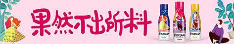 上海喔能食品优德88免费送注册体验金