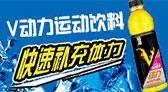 伊思源清真食品饮料优德88免费送注册体验金