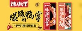 中山市回力食品饮料优德88免费送注册体验金