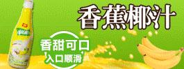 海南文昌明珠食品优德88免费送注册体验金