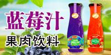 漯河市华语饮料有限公司