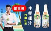 广东报喜椰亚虎老虎机国际平台亚虎国际 唯一 官网