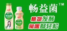 安徽香格利食品优德88免费送注册体验金