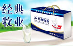 潍坊江中食品有限公司
