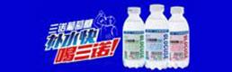 河南三诺亚虎老虎机国际平台亚虎国际 唯一 官网