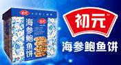 上海谷赛策划营销有限公司