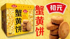 上海谷赛策划营销优德88免费送注册体验金
