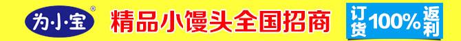 天津众君达亚虎老虎机国际平台贸易亚虎国际 唯一 官网