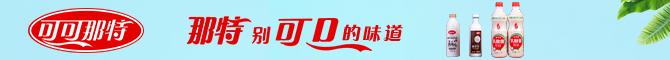 杭州麦那特供应链优德88免费送注册体验金