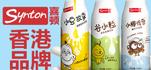 广州市甜芯食品有限公司
