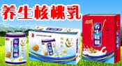 石家庄开心食品饮料有限公司