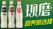 中山市日康食品饮料有限公司