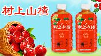 北京京品果园饮品亚虎国际 唯一 官网