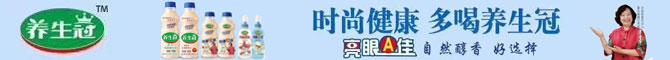 临沂初元亚虎老虎机国际平台亚虎国际 唯一 官网