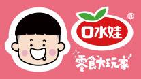 苏州口水娃食品优德88免费送注册体验金