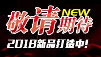 尚品习饮(北京)食品优德88免费送注册体验金