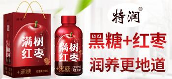 河南喜多力实业亚虎国际 唯一 官网