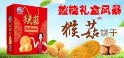 北京方圆恒通食品贸易优德88免费送注册体验金