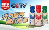 山东省鼎隆亚虎老虎机国际平台亚虎国际 唯一 官网