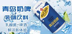 青岛天惠乳业亚虎国际 唯一 官网