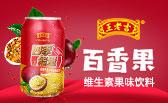 河南省天丝生物科技亚虎国际 唯一 官网
