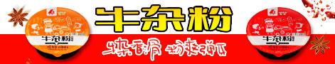 河南省丽星亿源食品优德88免费送注册体验金