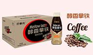 惠州市康利食品饮料优德88免费送注册体验金