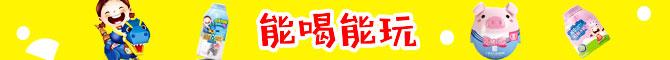 河北青县丰成乳业优德88免费送注册体验金