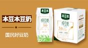 上海沁爽食品有限公司
