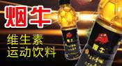 香港益城国际集团科技控股有限公司