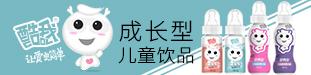 湖北酷我乳业股份亚虎国际 唯一 官网