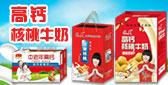 枣庄天润食品饮料有限公司