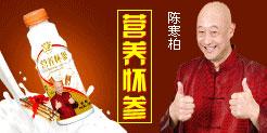 伊思源清真亚虎老虎机国际平台饮料亚虎国际 唯一 官网