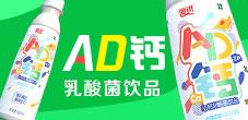 上海源倍春生物科技优德88免费送注册体验金