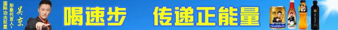福建速步亚虎老虎机国际平台亚虎国际 唯一 官网
